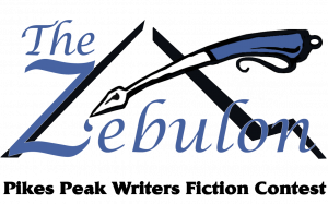 The Zebulon Logo